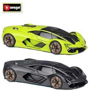 Bburago 1:24 Lamborghini Terzo Millennio литая модель автомобиля
