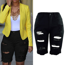 Womens Elastic Destroyed Hole Leggings Short Pants Denim Shorts Ripped Jeans SER88(China)