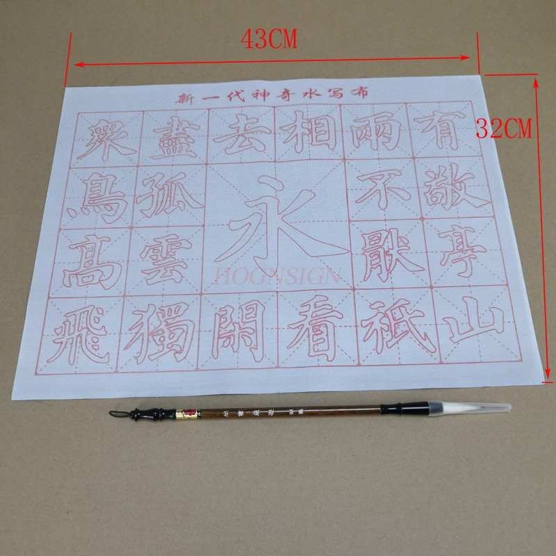 gift Magic Water Writing Cloth Gridded Notebook Mat Practicing Chinese Calligraphy