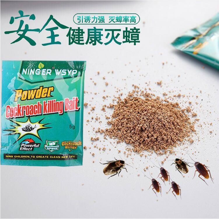 Household Pesticide Roach Killer Packaging Bag Cockroach Insecticide