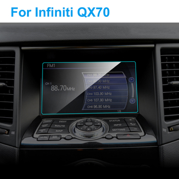 8 Inch Car Screen Protector for Infiniti QX70 Interior Car GPS Navigation Tempered Glass Screen Protective Film Auto Accessories image