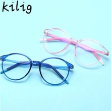 Blue light Kids Glasses Frame Optical Flexible Children Computer Blocking Clear