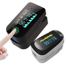 Oxímetro De Pulso para Dedo familiar, oxímetro De ritmo cardíaco y sangre, medidor De oxígeno SPO2 PR PI, pulsioxímetro De Dedo