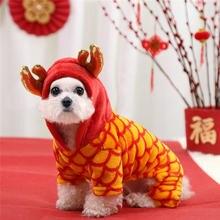 Новогодняя одежда с надписью «happy dragon» для собак милая