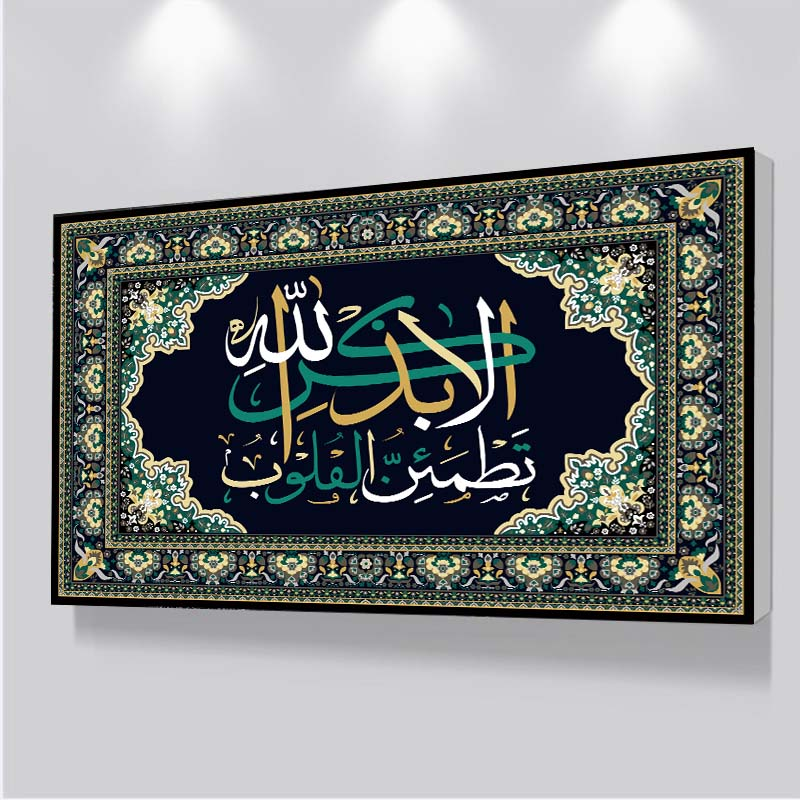 Image 2 - Ramadan Mosque Decorative Wall Art Pictures Print Arabic Allah  Islamic Calligraphy Tapestries Abstract Canvas Painting PosterPainting