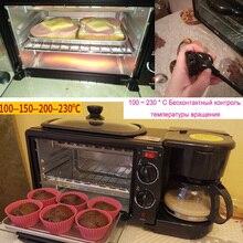 Многофункциональная полностью автоматическая кофе-машина для домашнего использования электрическая хлебопечка для завтрака 3 в 1