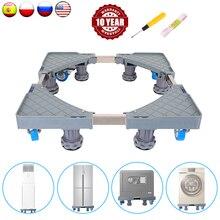 Washing Machine Base Adjustable Fridge Stand Holder Brake Movable Refrigerator Floor Trolley Multofunctional Mobile Carry Tools