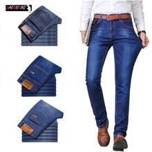 Men's Brand Stretch Jeans 2019 Business Stretch Slim Denim Pants Fashion Classical trousers Denim Blue Black  Pants Male Clothes