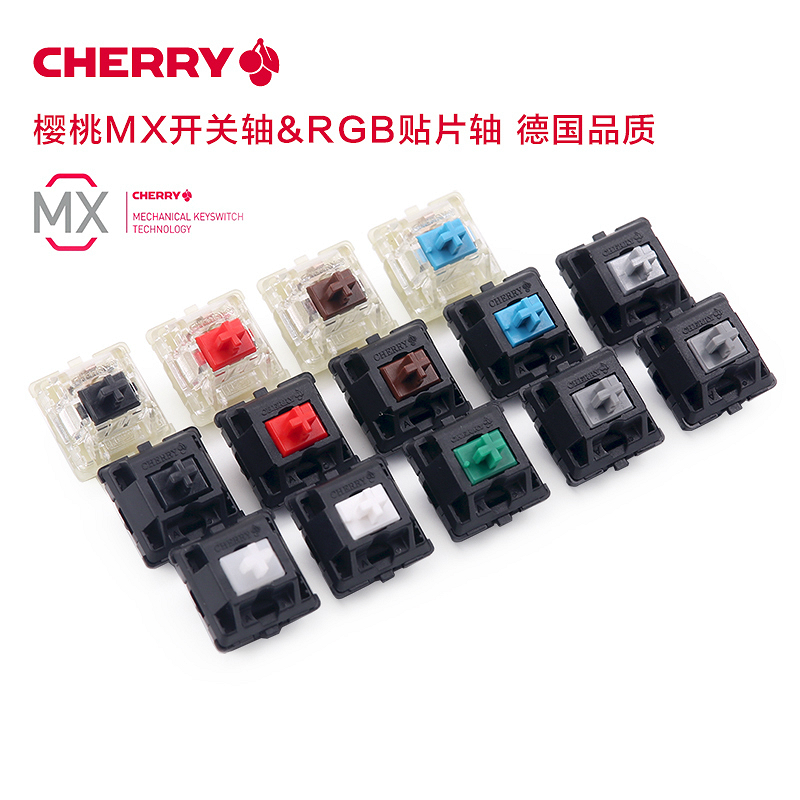 Original Cherry MX Mechanical Keyboard Switch Silver Red Black Blue Brown Gray Axis Shaft Switch 3-pin Cherry Clear Switch