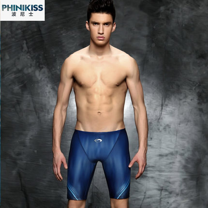 PHINIKISS Men's 2019 New Style Men Body Hugging Large Size Knee-Length Boxer Short Industry Racing Anti-Chlorine Swimming Trunks