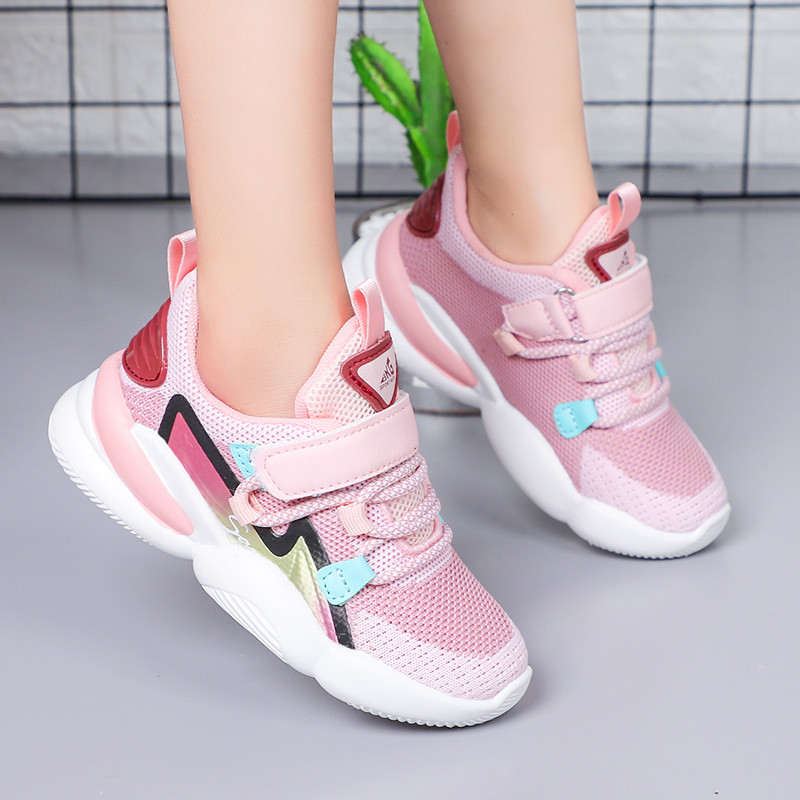2020 New Children Shoes Fashion Sports Kids Shoes For Girls Breathable Mesh Casual Sneakers Boy Shoes Chaussure Enfant