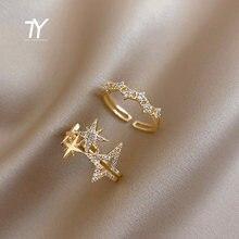 2020 новый роскошный циркон Звезда Открытие для женщин кольцо