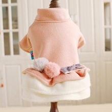 Новая утолщенная шерстяная одежда для собак юбка принцессы с
