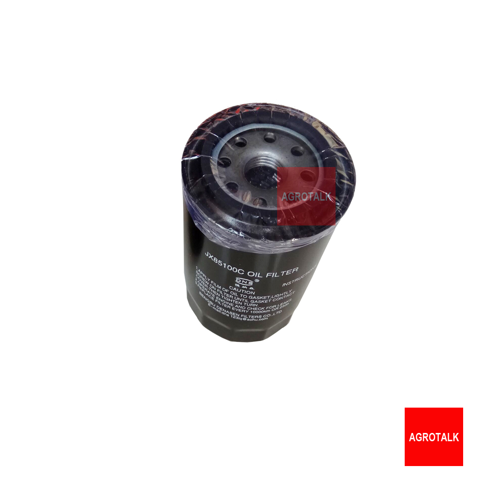 The Oil Filter Element For Xinchai A498BT Use, Part Number: JX85100C