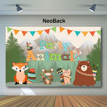 NeoBack Jungle Safari  Backdrop Animal Birthday Party Photo Background Mountain Forest Baby Shower Photography Backdrops