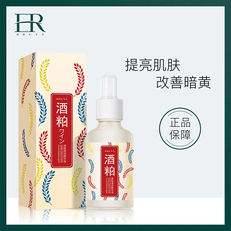 Whitening serum Wine rice facial serum 30ml serum face Liquid born pretty vitamins korean essence Female