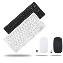 2.4GHz Multimedia Buttons Ergonomic Combo Mini Home Keyboard Mouse Set Wireless Ultra Thin Gaming Optical Non Slip Sensitive