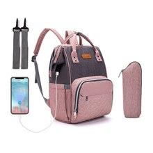 USB กระเป๋าผ้าอ้อมเด็ก Mummy Maternity กระเป๋าสำหรับรถเข็นเด็กผ้าอ้อมกระเป๋าเป้สะพายหลังกันน้ำกระเป๋าเป้สะพายหลังผ้าอ้อมพยาบาลกระเป๋าตะขอ