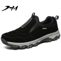 Men Hiking Shoes 2019 Brand Outdoor Sport Shoe Women Hiking Shoes Professional Breathable Outdoor Sneaker For Camping Travel