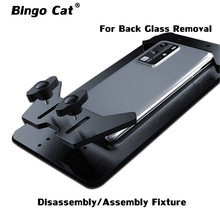 Assembly-Fixture Glass-Removal-Repair-Tool Mobile-Phone-Back-Cover Mijing Universal And