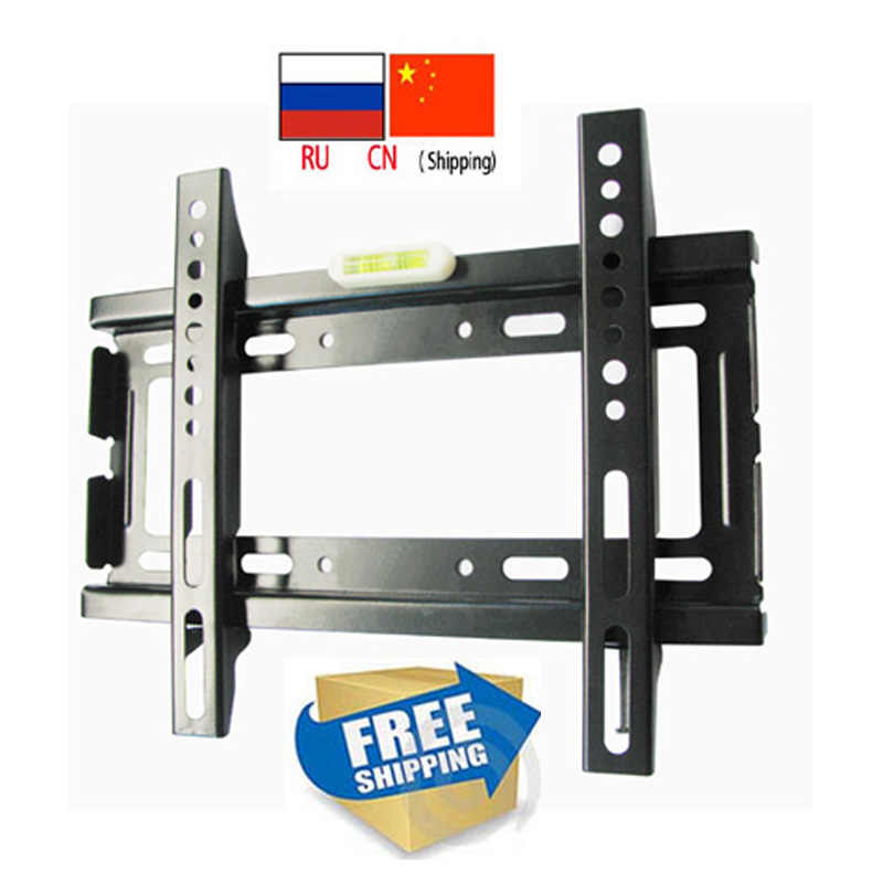 PTB-180S free shipping VESA 200x200 for 10inch to 37 inch LCD LED PLASMA tv wall bracket mount stand holder