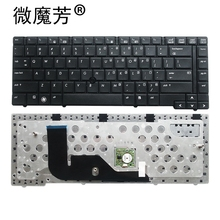 US new for HP ProBook 6440b 6445b 6450b 6455b English laptop notebook keyboard teclado with point