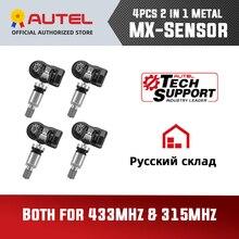 وحدة برمجة الإطارات الشاملة من Autel بتردد 315 ميجاهرتز 433 ميجاهرتز مع مستشعر MX لدعم برمجة الإطارات مع وسادة للإطارات TPMS أداة تشخيصية للسيارة TPMS