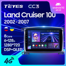 TEYES CC3 For Toyota Land Cruiser LC 100 2002 - 2007 Car Radio Multimedia Video Player Navigation stereo GPS Android 10 No 2din