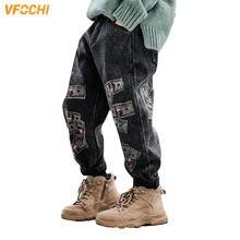 Джинсы для мальчиков vfochi темно серые джинсовые брюки с эластичной
