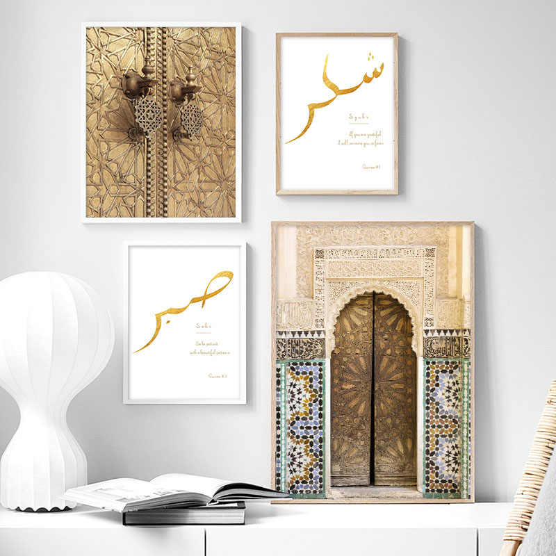 Islamic Quote Wall Art Canvas Painting Morocco Vintage Poster Modern Room Decor