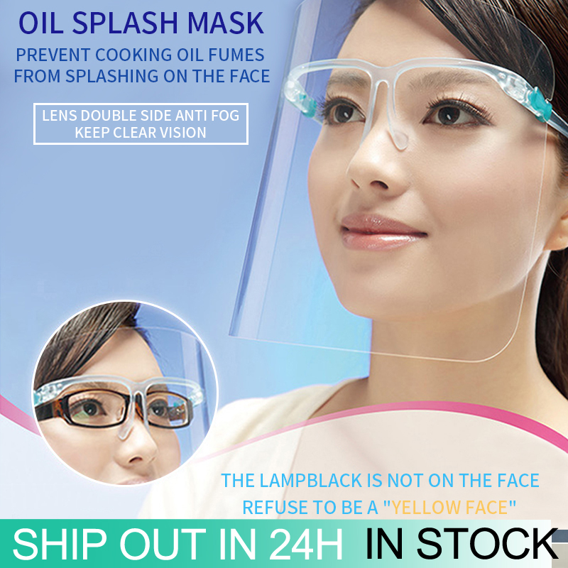 Kitchen Oil-Splash Proof Mask Onion Goggles Dust-Proof Face Protective Mask Kitchen Cooking Work Safety Painting Face Protection