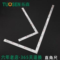 Удлинитель Sen квадратный инструмент 300X150 толстый Esquadro 1.8MM500*250 угловая линейка из нержавеющей стали прямоугольный квадратный