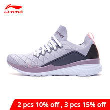 Li ning femmes LN nuage coussin chaussures de course PROBAR LOC doublure respirante Li Ning chaussures de Sport baskets ARHP074 XYP881