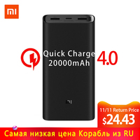 2019 NEW Xiaomi Power Bank 3 20000mAh Mi Powerbank USB C 45W Portable Charger Dual USB Powerbank for Laptop Smartphone PLM07ZM
