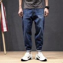 Fashion Streetwear Men Jeans Loose Ripped Denim Harem Pants Blue Color Size 28-42 Japanese Vintage Designer Hip Hop