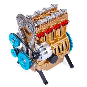 Image 2 - All Metal Car Mini Assemble Inline Four Cylinder Car Engine Model Toys Model Kits Puzzle Toys For Adult Splicing Hobby Building