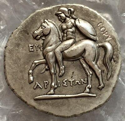 Type: #14 pièces de monnaie grecques taille irrégulière|coin meter|greek marines|greek gold coins - title=
