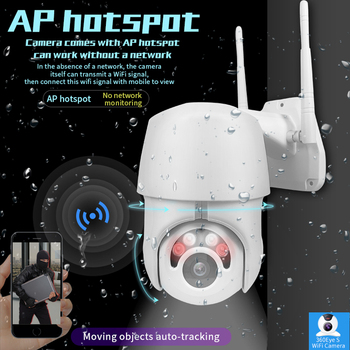 1080P HD WIFI camera body tracking outdoor waterproof camera remote monitoring security camera wifl hotspot network monitoring wifi wireless network hd head cloud monitoring smart camera phone remote broadcast