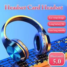 Bluetooth наушники Беспроводной стерео Складная глубокий бас