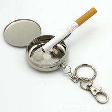 Прочная уличная портативная пепельница, не легко поврежденная простая Мини карманная пепельница для курения пепельница