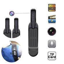 T189 كاميرا صغيرة كاملة HD1080P DV تيار مستمر كاميرا سرية يمكن ارتداؤها صغيرة كاميرا على شكل قلم مسجل فيديو رقمي صغير كاميرا رقمية 32GB TF بطاقة