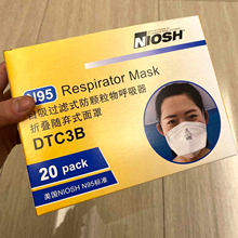 20PCS/Pack mask n95 Disposable N95 Mask Filtration Efficiency 95% NIOSH Approved Cycling Face Respirator Protective Face Mask