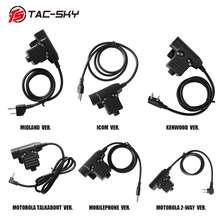 TAC-SKY U94 PTT Tactical PTT Outdoor Hunting Sports Tactical Headset Walkie Talkie Military Radio Headset Adapter PTTU94 PTT