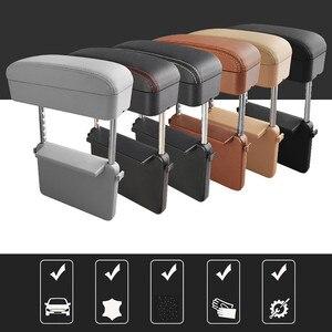 Image 4 - For All Models Armrest Support Elbow Pad Armrest Extender Console Storage Arrangement Adjustable Height Comfortable Armrest Pad