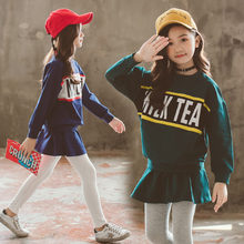 Two Piece Sprt Track Suit for Girls Cute Pullover Sweat Shirt + Culottes Fashion Baby Clothing Set Letter Print Kids Tracksuit