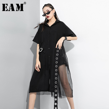 [EAM] Women Black Ribbon Mesh Asymmetrical Shirt Dress New Lapel Half Sleeve Loose Fit Fashion Tide Spring Summer 2020 1T2950