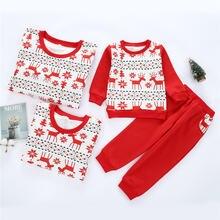 Новинка 2020 одинаковая семейная детская одежда Рождественские