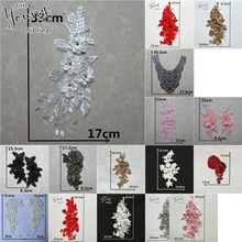 High quality Lace Fabric Sewing Applique Collar DIY Decoration Venice Craft Lace Neckline Flower Embroidery Sewing Accessories(China)