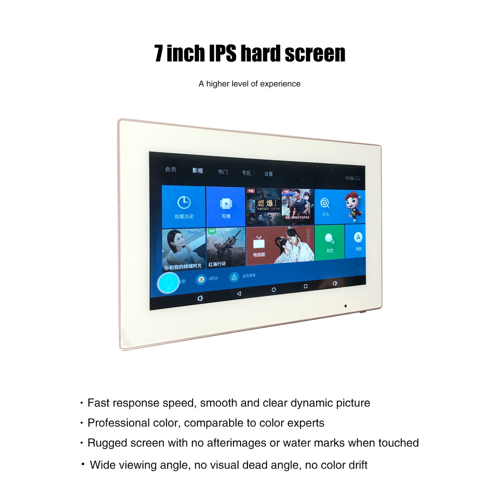 N705 7 inch wifi android  intelligent home background music wall mount amplifier  smart home audio system touch screen amplifier 1