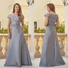 Платье для матери невесты серебристое простой атласный вечерний